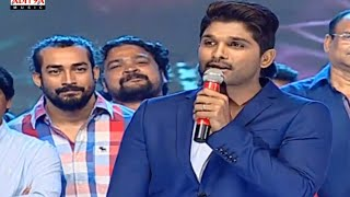 Allu Arjun Speech Video at Son of Satyamurthy Audio Launch
