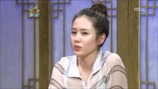 getlinkyoutube.com-The Guru Show, Son Ye-jin, #13, 손예진 20080514