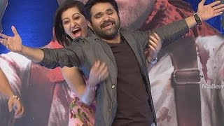 "getlinkyoutube.com-Jabardasth - Chalaki Chanti ""Naa Show Naa Ishtam"" - 26th March 2016 Promo"