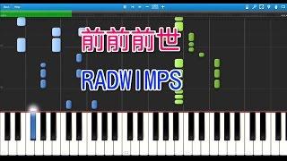 getlinkyoutube.com-前前前世(movie ver.)〈ピアノ〉RADWIMPS 映画「君の名は。」