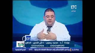 getlinkyoutube.com-اد/محمد يسرى - علاج الام غضروف الفقرات و الركبه بدون جراحه - خلاصه المعلومات الحديثه