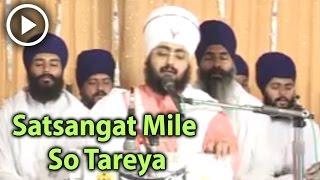 getlinkyoutube.com-Satsangat Mile So Tareya  (Bhai Madho Das ji )  Part - 1 (Sant Baba Ranjit Singh Dhadhrian Wale)