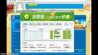 getlinkyoutube.com-شبيه jingling برنامج رائع liuliangbao