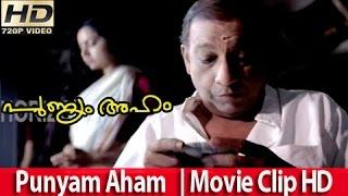 getlinkyoutube.com-Malayalam Movie 2010 - Punyam Aham - Part 14 Out Of 22 [HD]