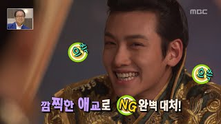 getlinkyoutube.com-Happy Time, NG Special #16, NG 스페셜 20140511
