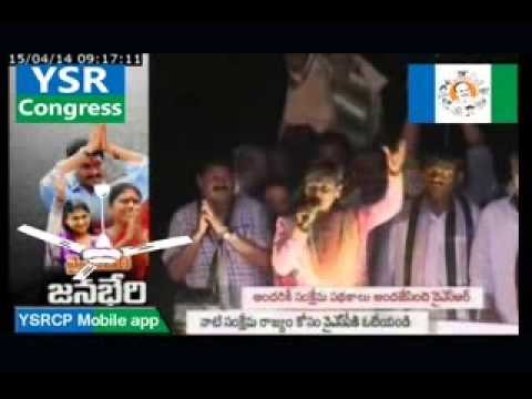 Sharmila speech at Khamma Disit-15th April