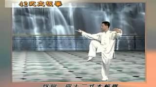 getlinkyoutube.com-陈思坦42式太极拳