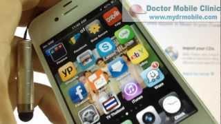 getlinkyoutube.com-ปลดล็อคถาวร iPhone4/4S iPhone5 Unlock ios6 ผ่านฉิว!!!
