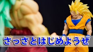 getlinkyoutube.com-ドラゴンボール DOD 悟空SS3を開封!