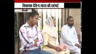 getlinkyoutube.com-Delhi : A Family Fears of Badli Congress MLA