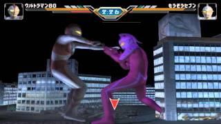 getlinkyoutube.com-Ultraman Figthing Evolution 3 Ultraman80
