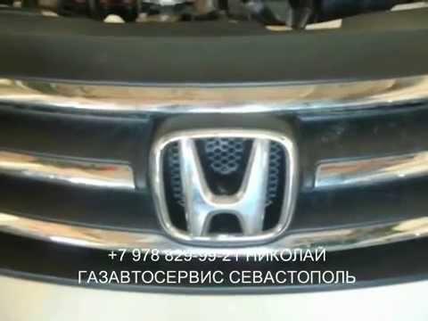 Установка ГБО-4 lpg на Honda Freed в Севастополе, гбо-4 на хонда фрид.