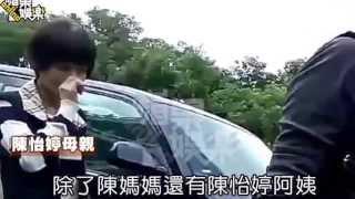 getlinkyoutube.com-陳俊生為輕生女友提前掃墓--蘋果日報 20141011