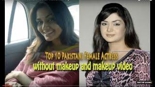 getlinkyoutube.com-Top 10 Beautiful Pakistani Actress without Makeup