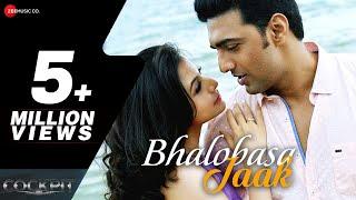 Bhalobasa Jaak -Full Video  Cockpit  Dev, Koel, Rukmini  Arijit S, Somlata   Arindom  Kamaleswar M