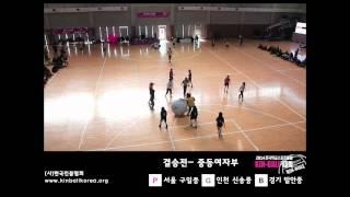 getlinkyoutube.com-2014 전국학교스포츠클럽 킨볼대회_결승전(중등여자부)