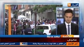 getlinkyoutube.com-اشتباك بين العسكر والارهاب في باتنة حي 20اوت