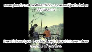 [ENG SUB + ROM] SG Wannabe - Saldaga Lyric Video width=