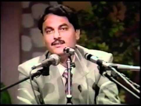 USA Mushaira 1996 (Manzar Bhopali)