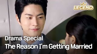 getlinkyoutube.com-The Reason I'm Getting Married | 내가 결혼하는 이유 (Drama Special / 2014.04.11)