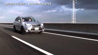 getlinkyoutube.com-TOYO TIRES : PROXES CF2 SUV × SUBARU FORESTER