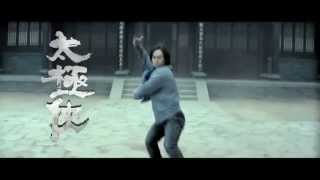 Man of Tai Chi - Official International Trailer #1 (HD) with Keanu Reeves