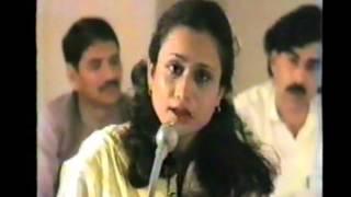 Parveen Shakir at Pakistan Day mushaira 1987 at Muscat