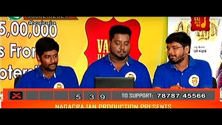 Vai Raja Mai -  24/7 Talk Marathon