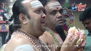 சுவிச்சர்லாந்து - சூரிச் அருள்மிகு சிவன் கோவில் நவராத்திரி விஜயதசமி 18.10.2018