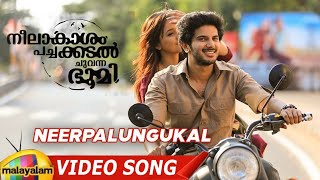 getlinkyoutube.com-NPCB Movie Full Songs - Neerpalungukal Song - Neelakasham Pachakadal Chuvanna Bhoomi