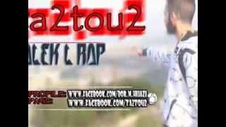 getlinkyoutube.com-Ta2tou2 Ft Maystro Bebke 3a Lebnen