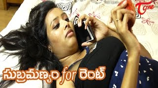 getlinkyoutube.com-Subramanyam For Rent | Latest Telugu Short Film (with Eng Subtitles) | By Rettadi Srinivasa Rao