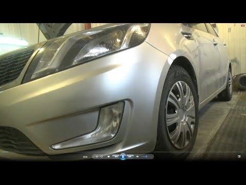 Как заменить все лампы в передних фарах, Kia Rio III. + Как снять передние фары.