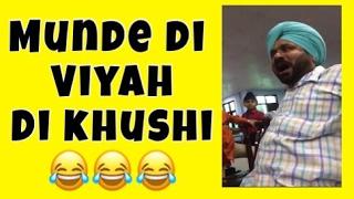Munde di viyah di khushi 😂😂😂 Jarur Dekho | Latest Punjabi Videos |