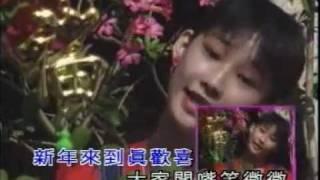 getlinkyoutube.com-祝你新春好運氣- 小鳳鳳
