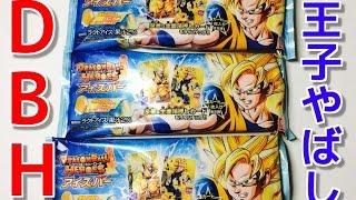 getlinkyoutube.com-ドラゴンボールヒーローズのカード付きアイス買ってきた!狙いはレアゴールドSS3ベジータ様!!