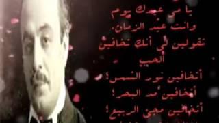 محاورة عشق لبنان خليل جبران و مي زيادة
