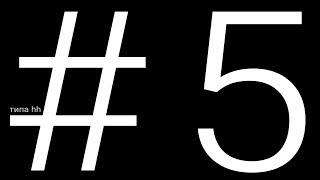 [#5] Типа hh #html #scss #jq
