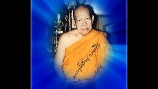 getlinkyoutube.com-หลวงปู่เหรียญ วรลาโภ เทศน์เรื่องจิตที่สงบย่อมเกิดปัญญา