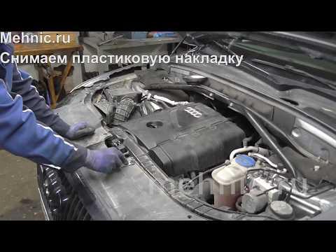Замена цепи ГРМ Ауди Q5 (Audi Q5 2.0 TFSI)