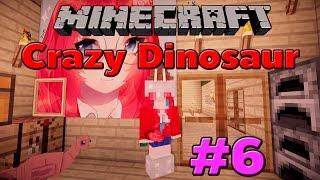 getlinkyoutube.com-Minecraft Crazy Dinosaur # 6 ช่วยตั้งชื่อไดโนเสาร์ให้หน่อย