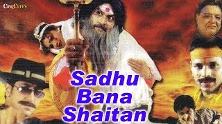 Sadhu Bana Shaitan | Bollywood Movie | Length Bollywood Hindi Movie | Aman Sagar, Rajesh Sabharwal width=