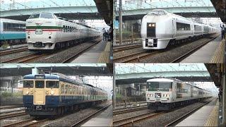 getlinkyoutube.com-臨時列車盛りだくさん! 新子安駅高速通過