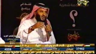 getlinkyoutube.com-قصيدة الحب للشاعر محمد بن نغموش في شاعر العرب 2