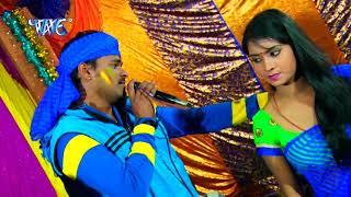 राजा ना अइब तs भेज दs बैगनवा - Rang Dale Da Holi Me - Pramod Premi - Bhojpuri Hot Holi Songs 2016