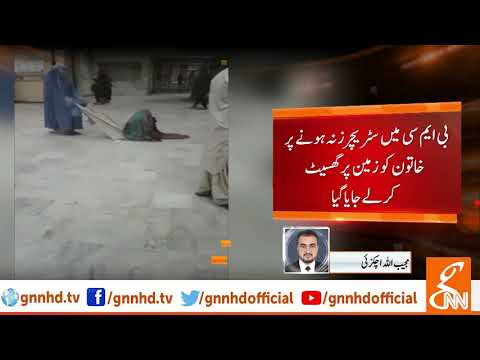 Quetta: Patient dragged on floor