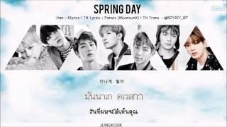 getlinkyoutube.com-[Karaoke/Thaisub]  BTS (방탄소년단) - SPRING DAY (봄날)