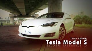 Tesla Model S 90D試駕:這是高鐵!