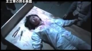 getlinkyoutube.com-【禁聞】米誌 薄熙来と王立軍の罪を暴露