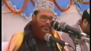 getlinkyoutube.com-আহলে হাদিস সম্পর্কে আল্লামা সাঈদীর মন্তব্য